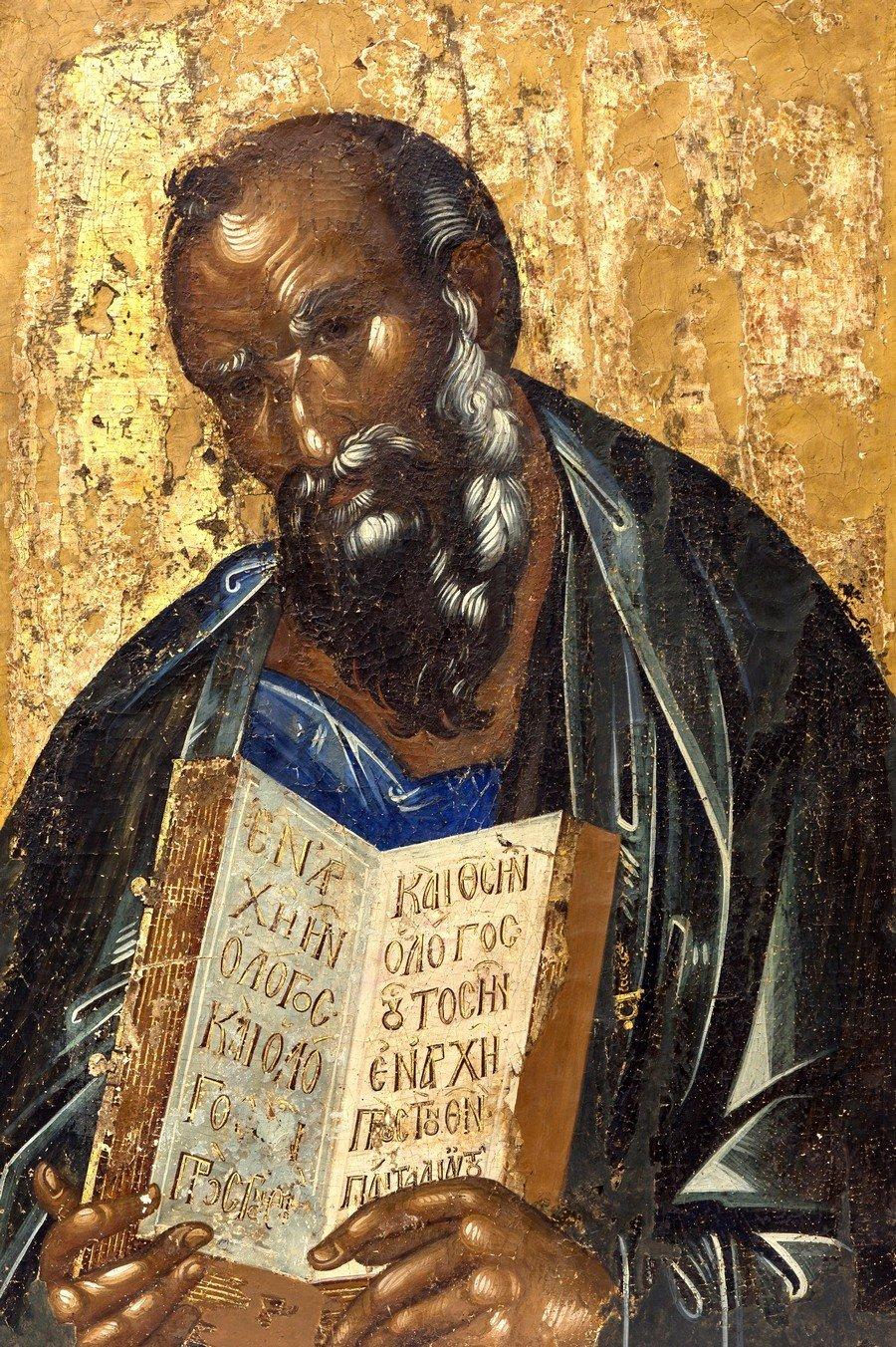 Святой Апостол и Евангелист Иоанн Богослов. Икона. Византия, 1370 - 1380-е годы. Византийский Церковный музей в Митилини, Греция.
