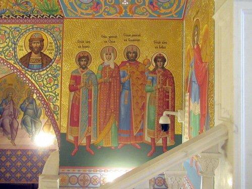 Первые русские святые