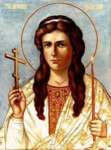 Святая Страстотерпица Великая княжна Мария.