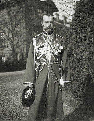 Святой Страстотерпец император Николай II.