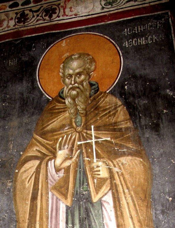 Святой Преподобный Афанасий Афонский. Фреска монастыря Грачаница, Косово, Сербия. Около 1320 года.