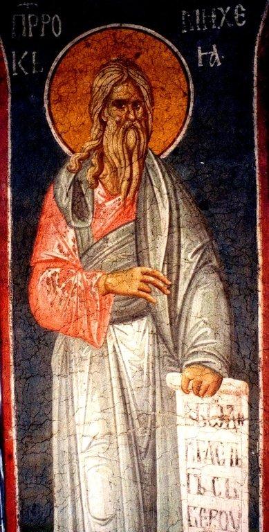 Святой Пророк Михей. Фреска монастыря Грачаница, Косово, Сербия. Около 1320 года.