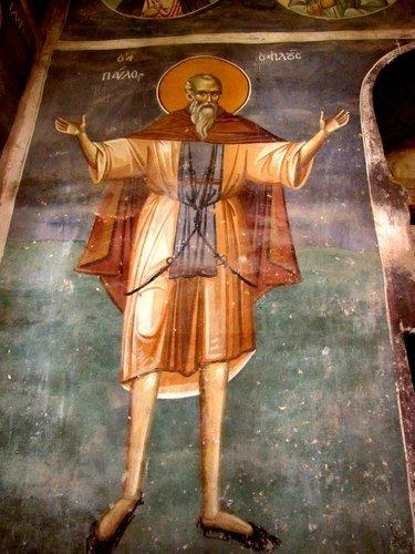 Святой Преподобный Павел Препростый.