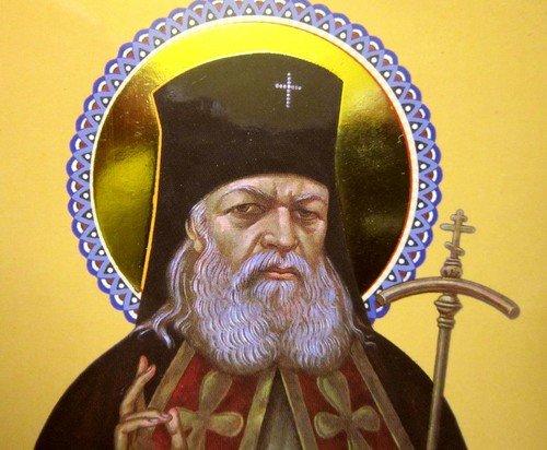 Памяти архиепископа Луки (Войно-Ясенецкого).