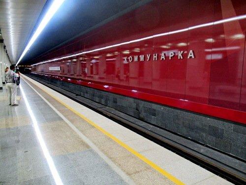 Новая станция метро - Коммунарка на красной ветке.