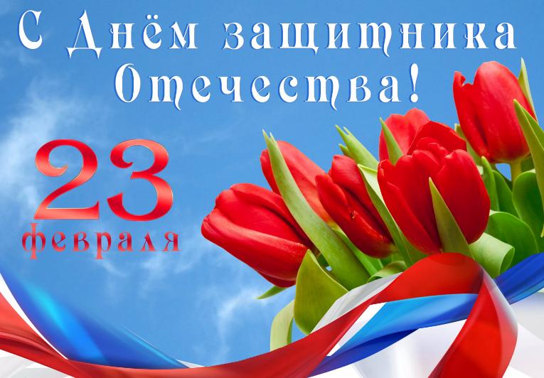 https://fs3.fotoload.ru/f/0620/1592726621/0343a9f05d.png