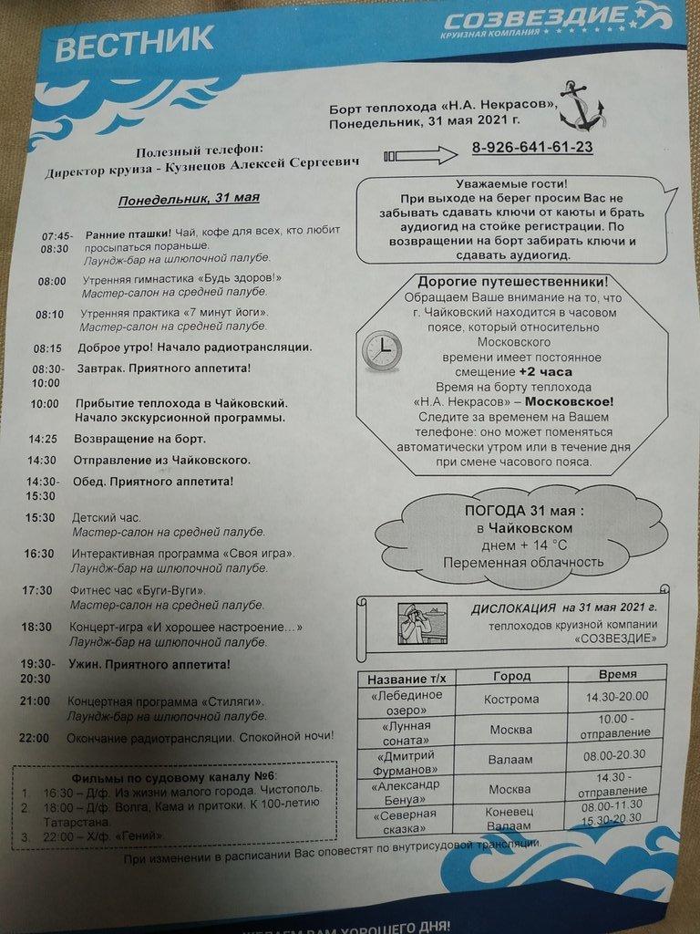 0e5a4084c4.jpg