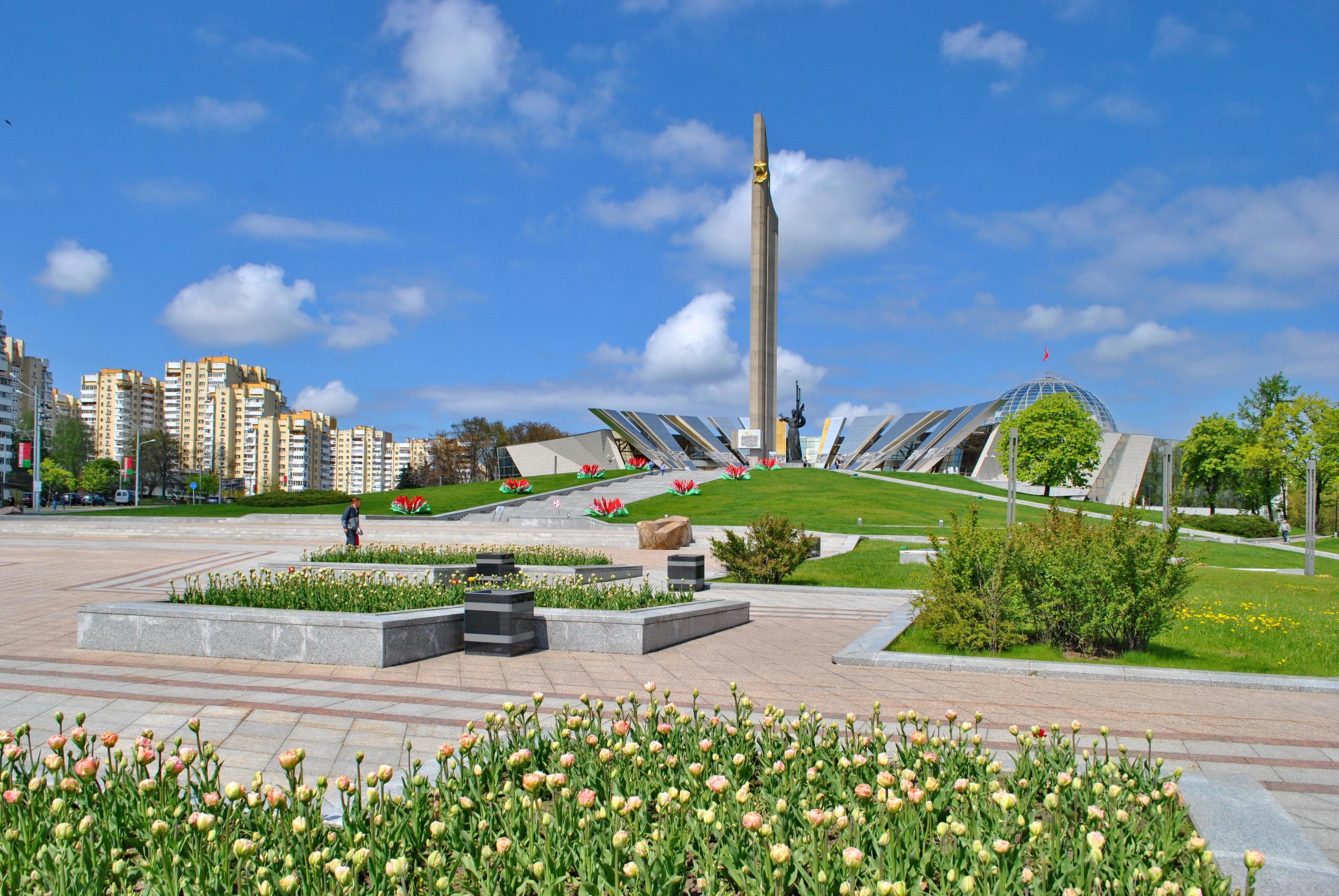 Города-герои минск картинки