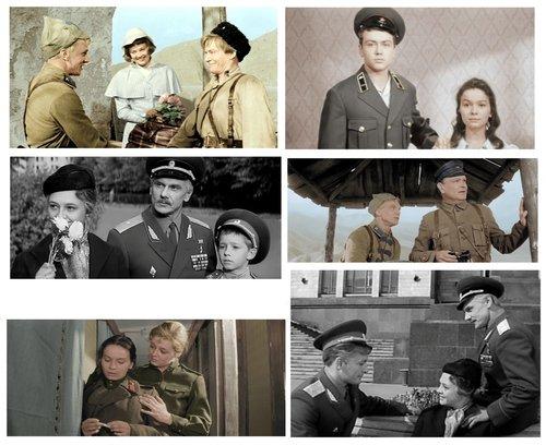 """50 лет кинофильму """"Офицеры"""" (1971 г.)"""
