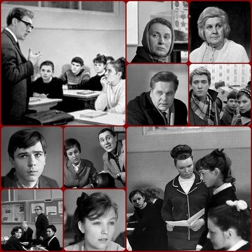 """Кинофильму """"Доживём до понедельника"""" - 50 лет. (1968 г.)."""