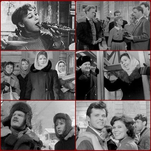 """""""Девчата"""" (1961 год)"""