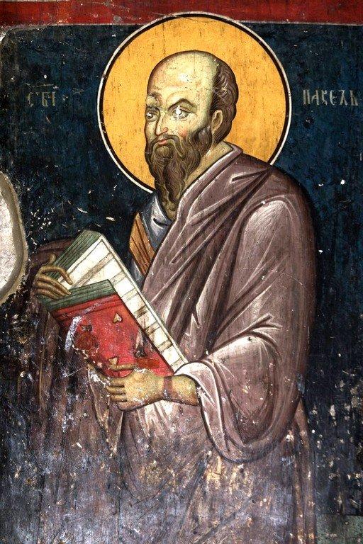 Святой Апостол Павел. Фреска Лесновского монастыря (Македония). XIV век.