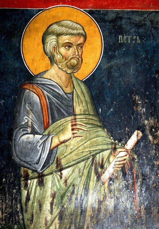 Святой Апостол Пётр. Фреска Лесновского монастыря (Македония). XIV век.