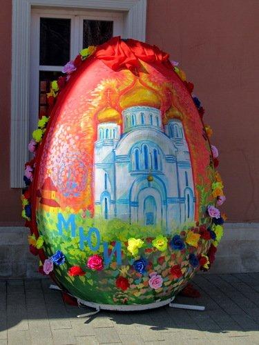 Яйцо от Московского Юридического института