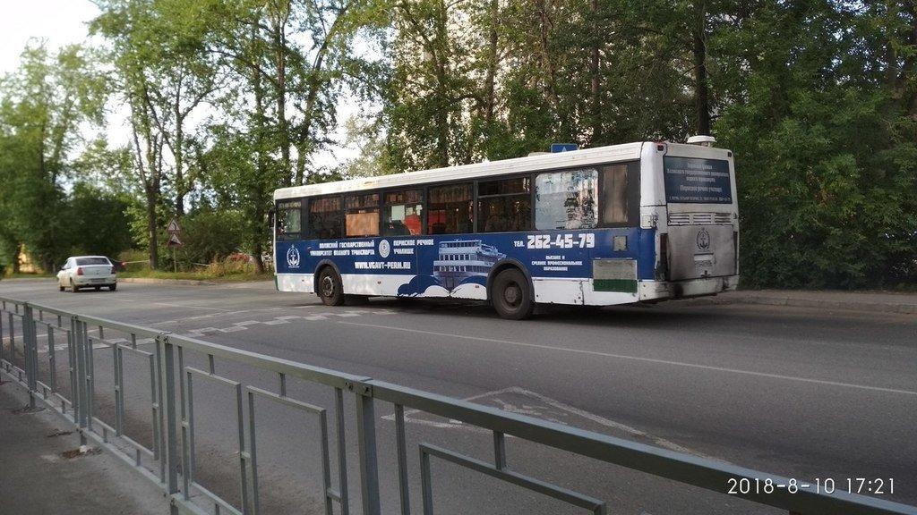 реклама на автобусах перми фото центр промзона соединены