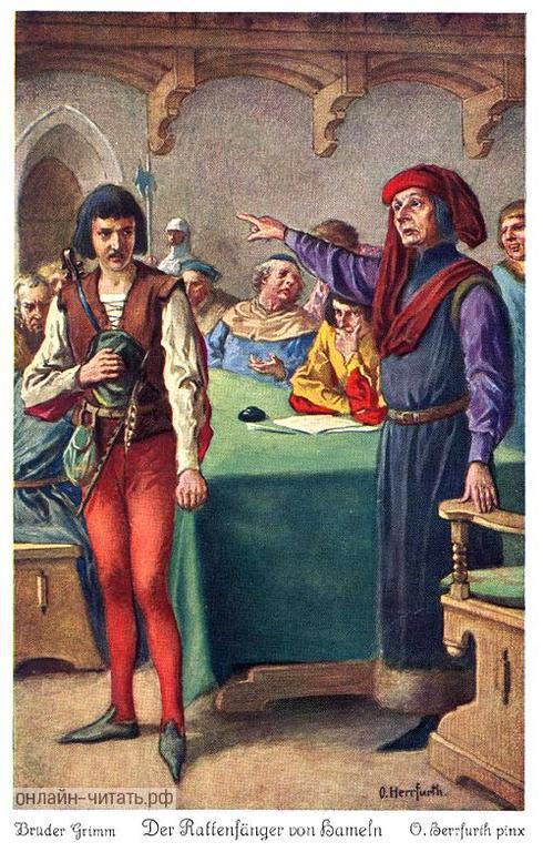 ИЛЛЮСТРАЦИЯ ОСКАРА ХЕРФУРТА К «ГАМЕЛЬНСКОМУ КРЫСОЛОВУ» БРАТЬЕВ ГРИММ (4).
