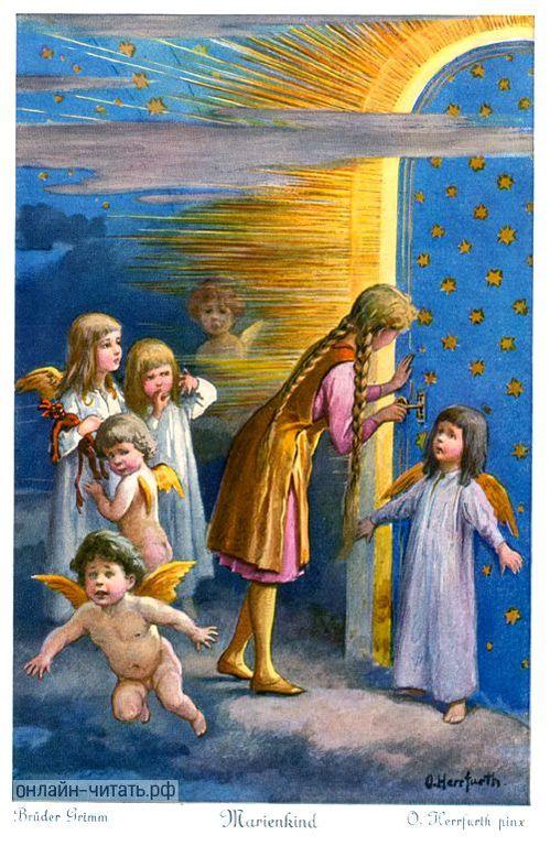 ИЛЛЮСТРАЦИЯ ОСКАРА ХЕРФУРТА К СКАЗКЕ БРАТЬЕВ ГРИММ «ДИТЯ МАРИИ (ПРИЁМЫШ БОГОМАТЕРИ)» (3).