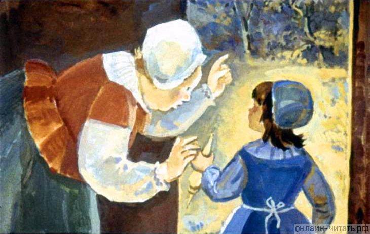 «ГОСПОЖА МЕТЕЛИЦА» СКАЗКА БРАТЬЕВ ГРИММ С ИЛЛЮСТРАЦИЯМИ Р. БЫЛИНСКОЙ (17).