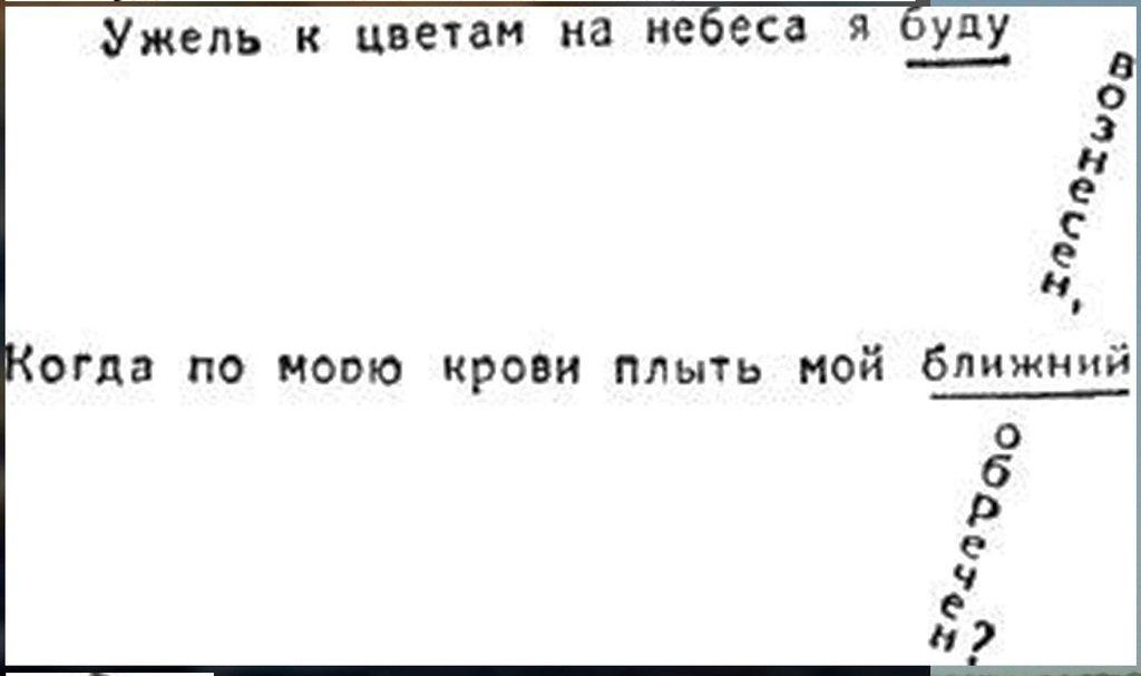 Иллюстрация В. Н. Горяева к пр-ю М.Твена Приключения Тома Сойера (11).