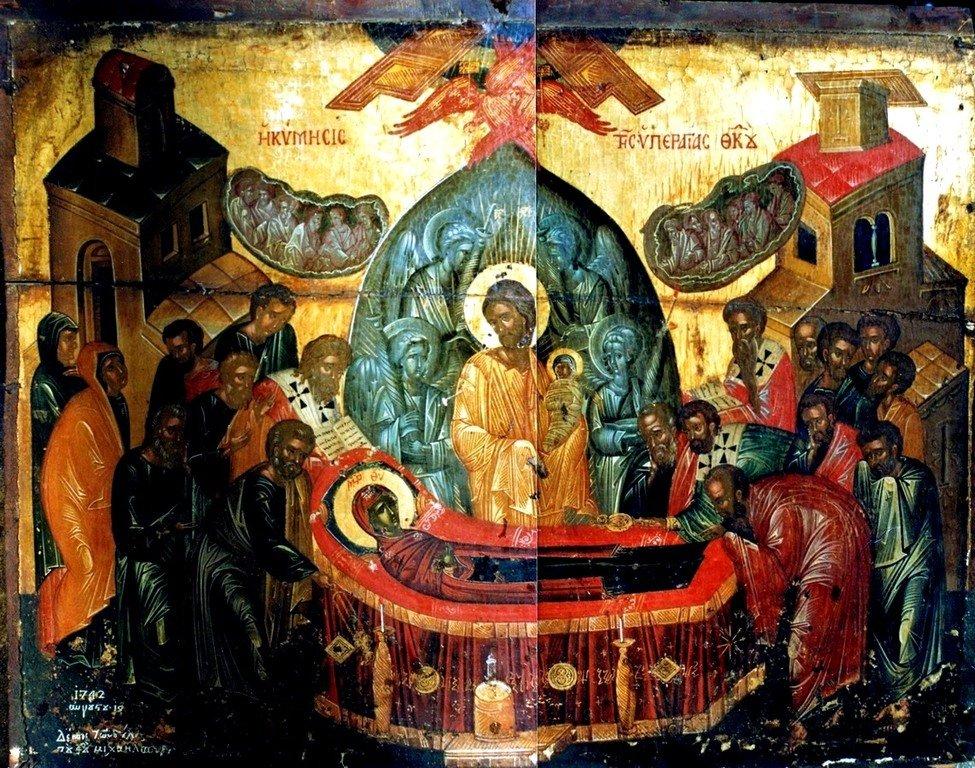 Успение Пресвятой Богородицы. Греческая икона 1742 года.