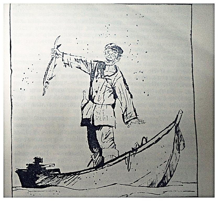 ...Из книги Виктора Астафьева Царь-рыба 011