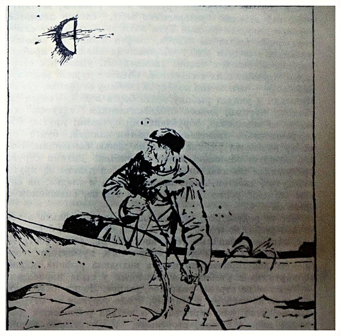 Страницы книги Виктора Астафьева Царь- рыба(02)