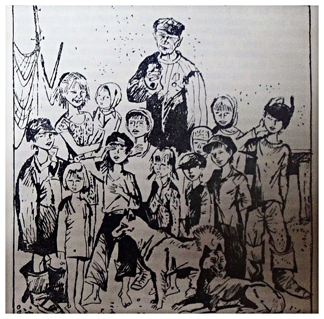 Страницы книги Виктора Астафьева Царь- рыба(12)