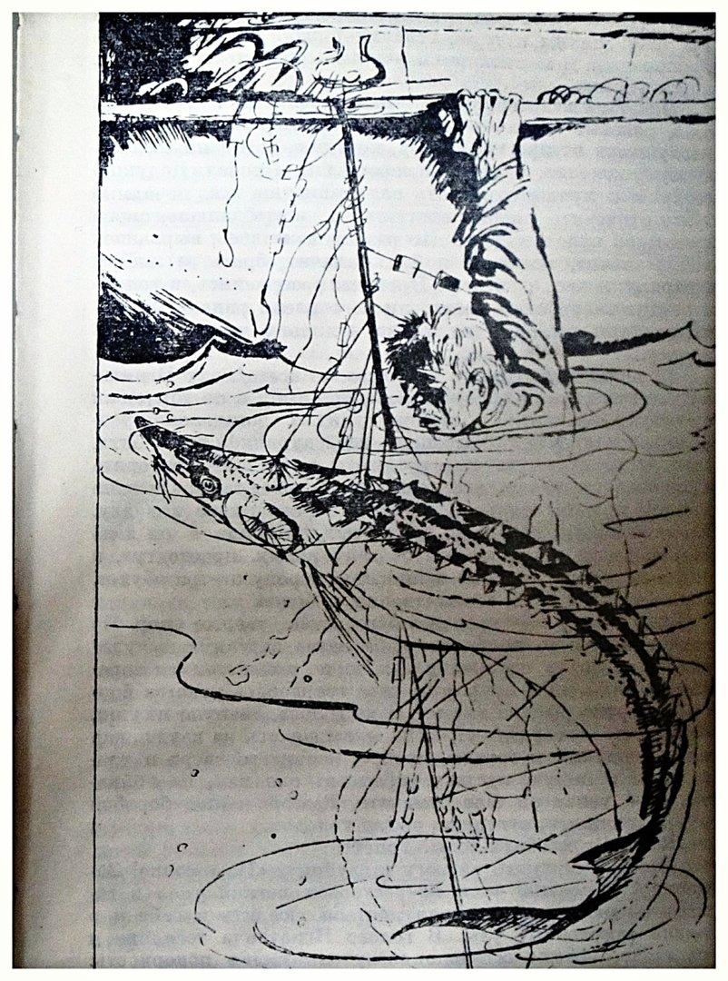 Страницы книги Виктора Астафьева Царь- рыба(5)