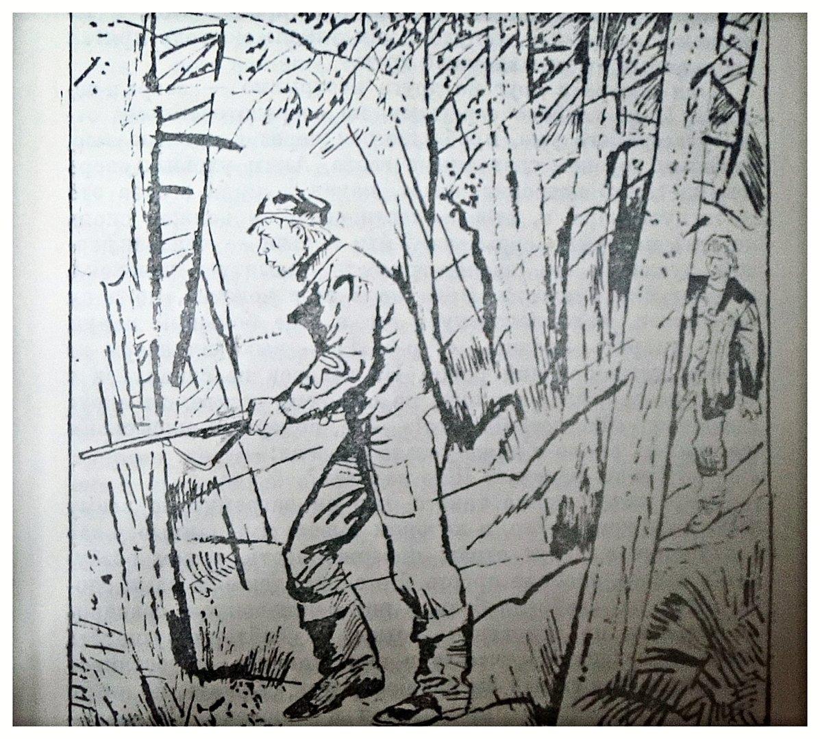 Страницы книги Виктора Астафьева Царь- рыба(14)