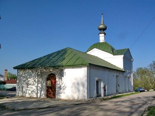 Знаменская церковь Знаменского прихода