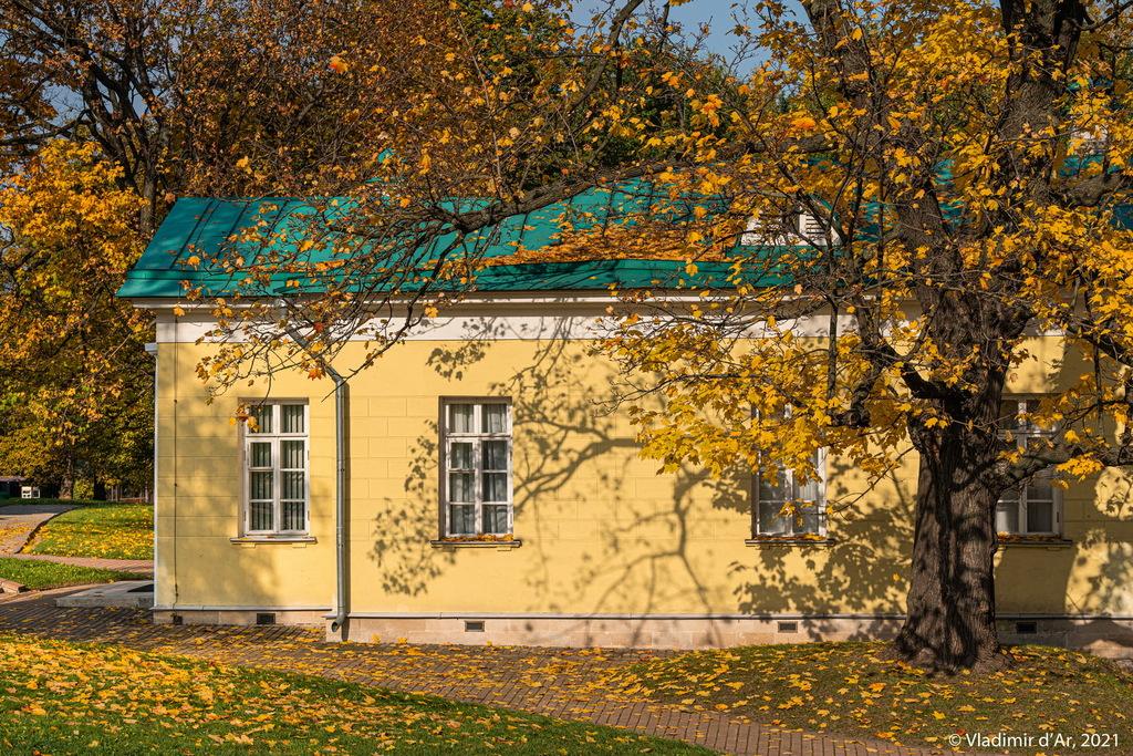 Коломенское - Золотая Осень