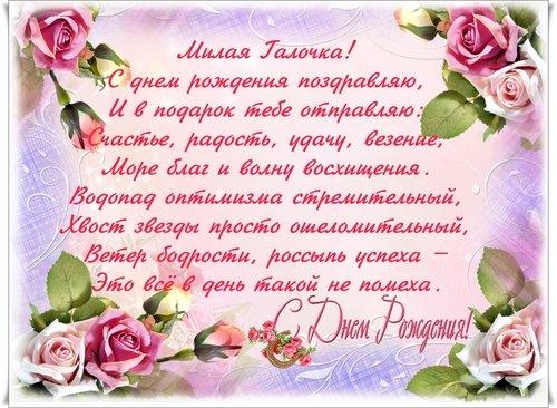 Для тебя!!!