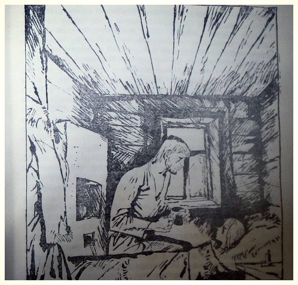 Страницы книги Виктора Астафьева Царь- рыба(02) 005