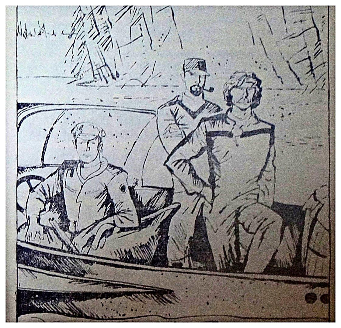 Страницы книги Виктора Астафьева Царь- рыба(02) 004