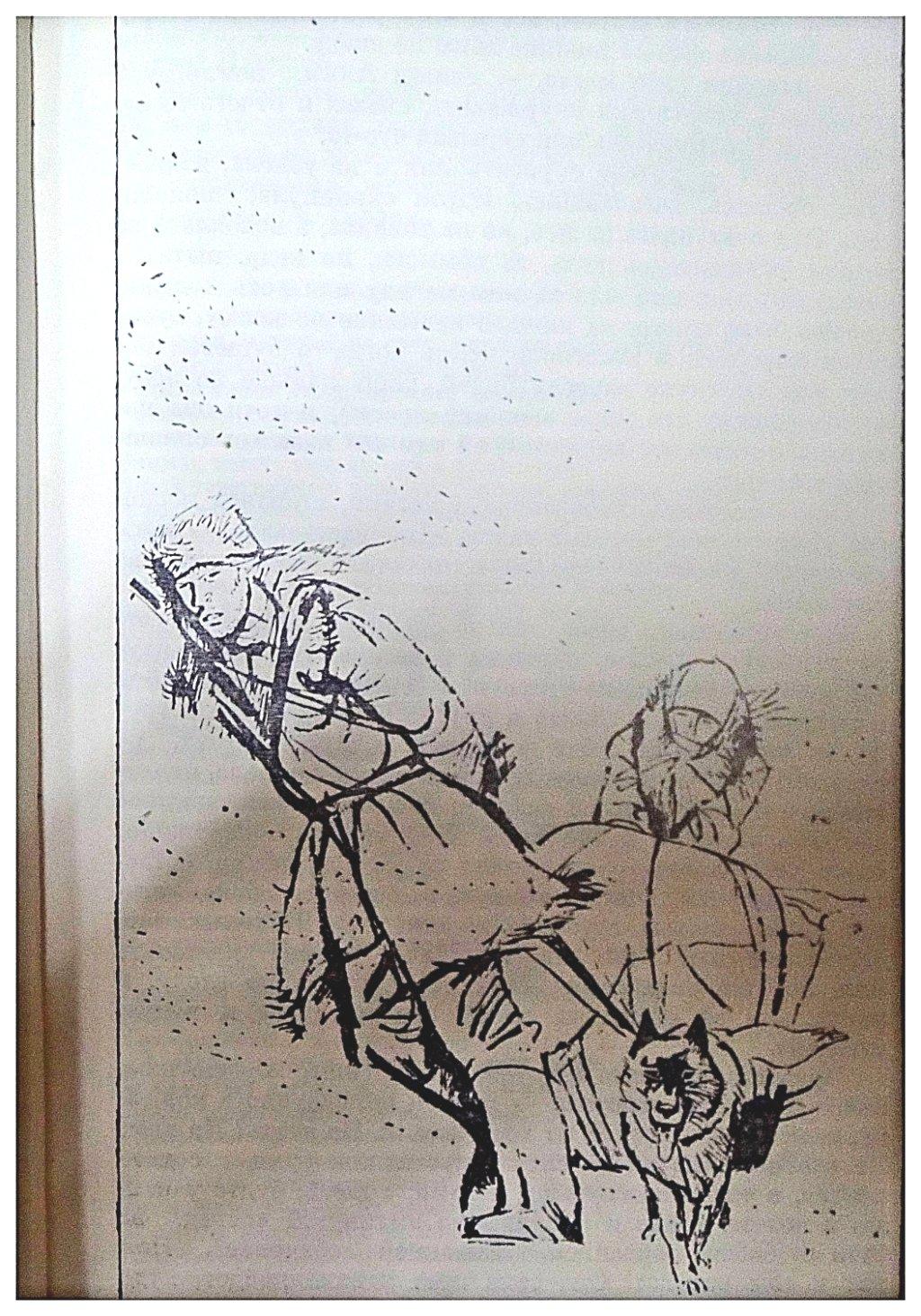 Виктор Астафьев, из книги Царь-рыба, иллюстрации, фото 007