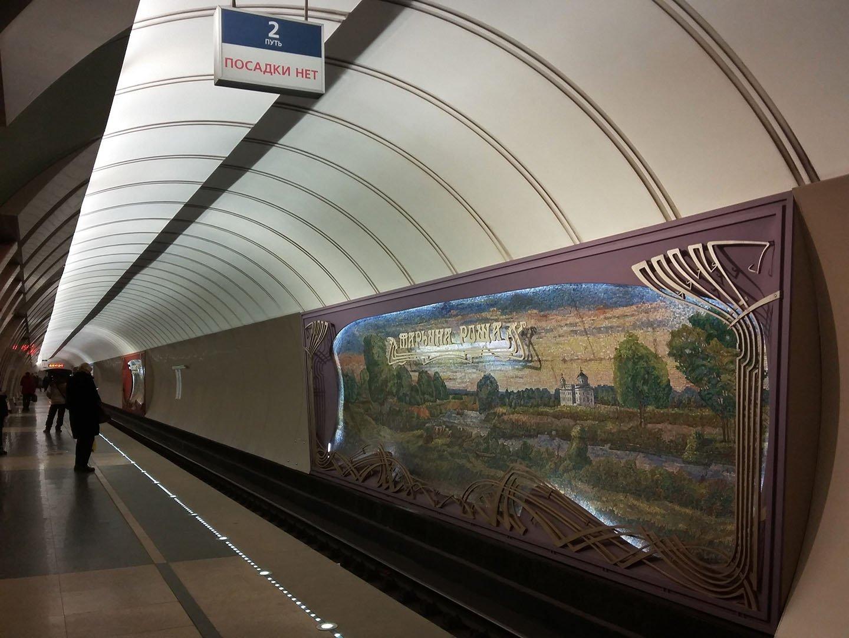 футболка фото района метро марьина роща значения диафрагмы