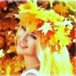 Ходит Осень...