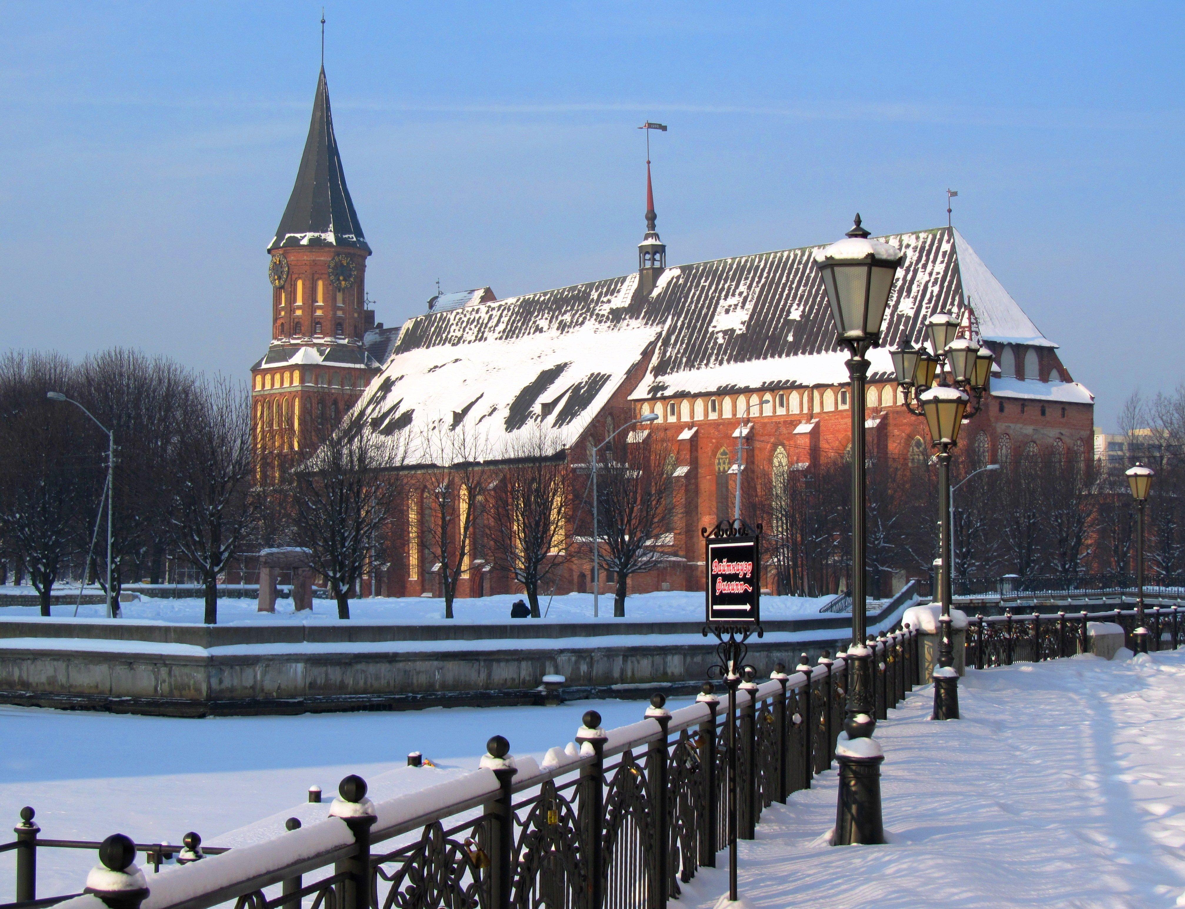 бесплатные елгава зимние фото туристов удивлялись, восхищались великие