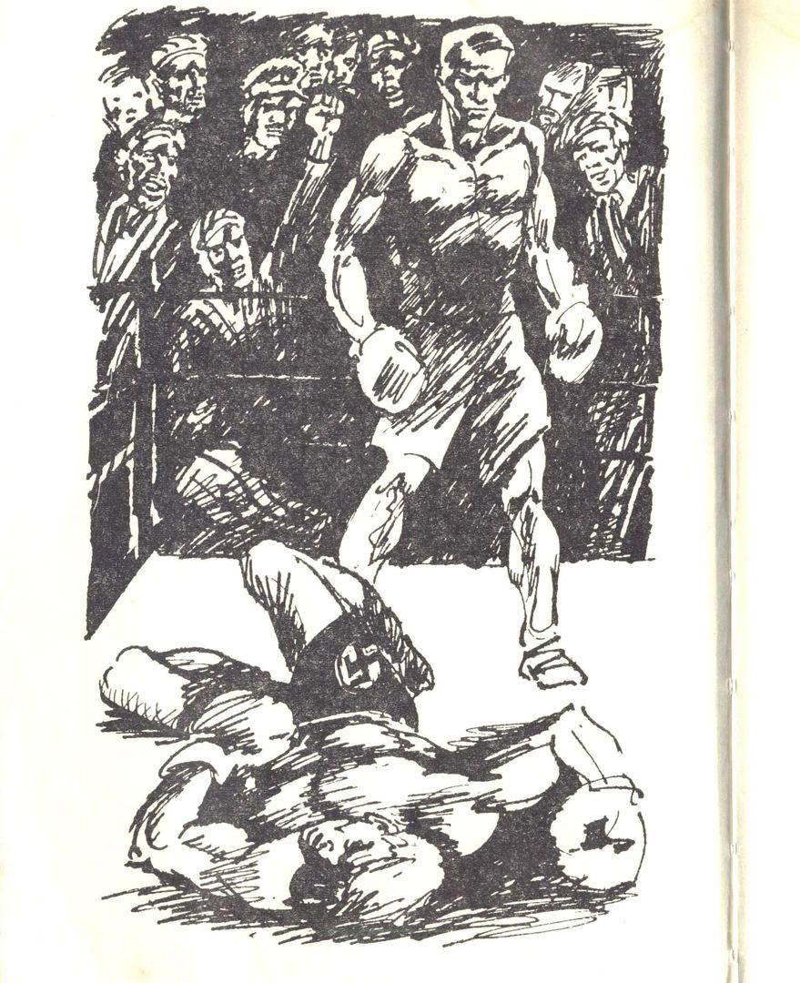 Ринг за колючей проволокой. Георгий Свиридов 002