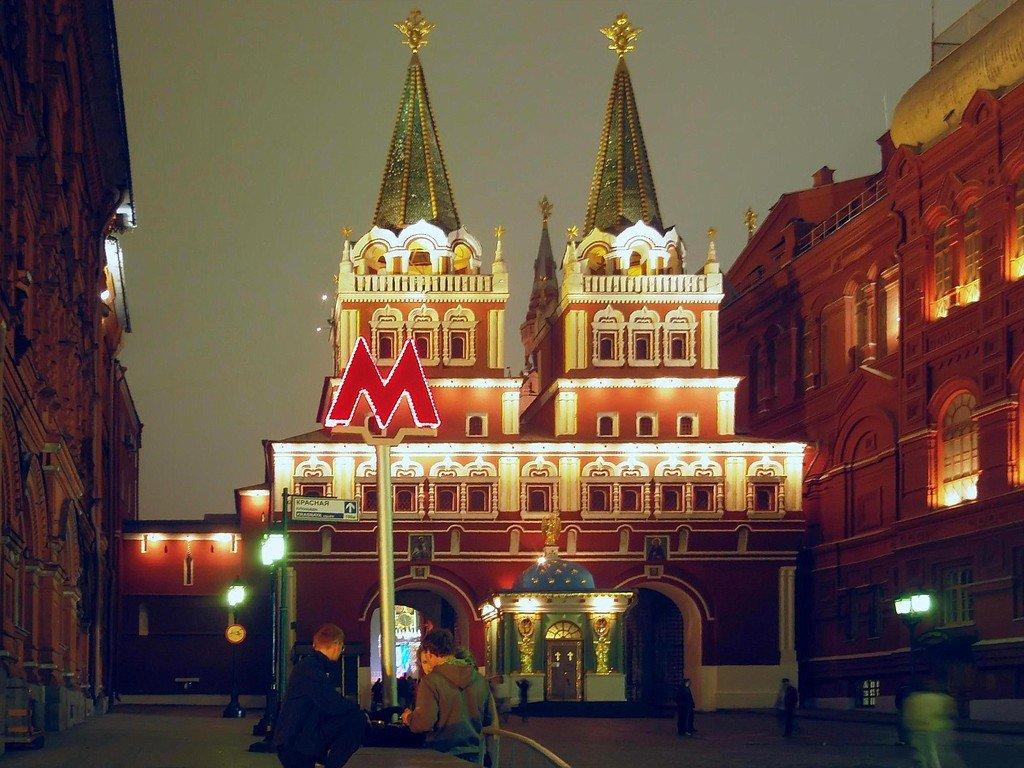 Города россии фотоклубы
