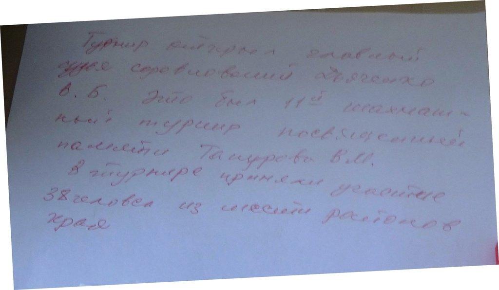 Шахматный турнир, станица Выселки, Кубань, 20.10.19. 003