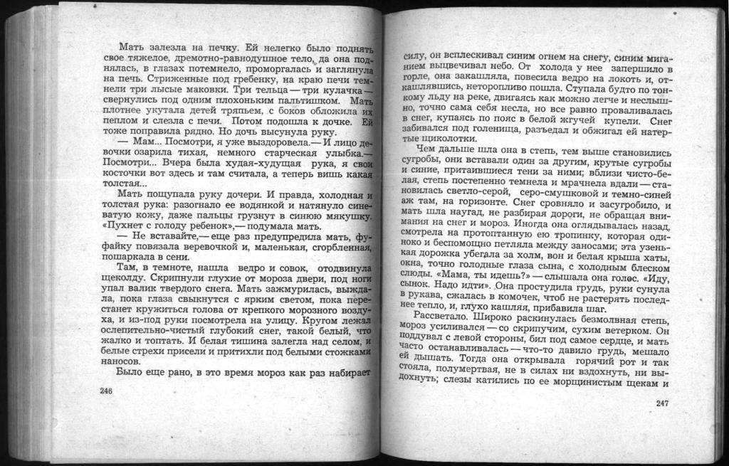 Древляне 125.jpg