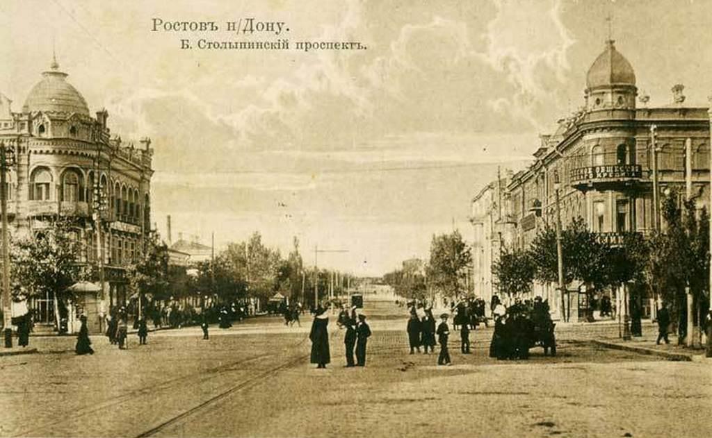 Дореволюционная открытка с видом Ростова-на-Дону.