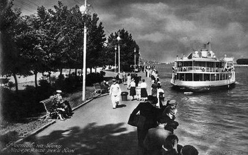 Набережная Дона. 16 июня 1946 года.