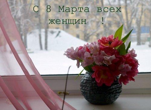 """Итоги конкурса """"ПРИЯТНЫЕ МЕЛОЧИ"""""""