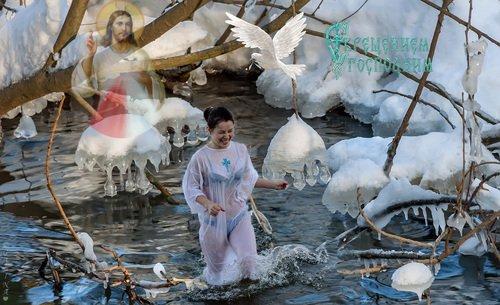 Крещенская купель