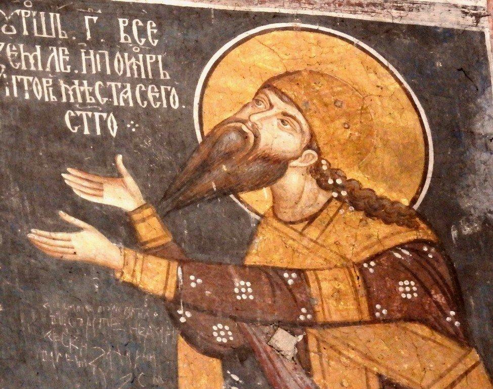 Святой Мученик Стефан Дечанский, Краль Сербский, получает свиток от Херувима. Фреска монастыря Высокие Дечаны, Косово, Сербия. Около 1350 года. Фрагмент.