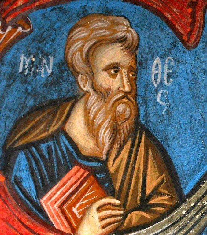 Святой Апостол и Евангелист Матфей. Фреска церкви Святого Димитрия Маркова монастыря близ Скопье, Македония. Около 1376 года.