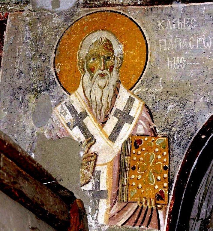 Священномученик Климент, Папа Римский. Фреска монастыря Святого Николая в Манастире, Македония. Вторая половина XIII века.