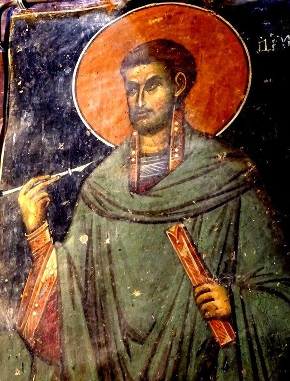 Святой Бессребреник Дамиан. Фреска церкви Святого Николая в монастыре Псача, Македония. 1365 - 1377 годы.